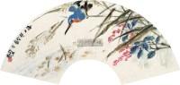 花鸟 扇面 设色纸本 -  - 中外书画精品 - 2012年《第一拍卖厅》冬季专场拍卖会 -收藏网