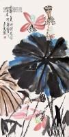 荷花 镜片 纸本 - 137281 - 中国书画 - 2013年首届艺术品拍卖会 -收藏网