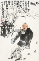 醉归图 镜框 设色纸本 - 卢沉 - 中国书画 - 2012秋季拍卖会 -收藏网