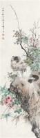 猫趣 立轴 设色纸本 - 148782 - 中国书画一 - 2012春季艺术品拍卖会 -收藏网