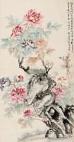 牡丹寿石 立轴 设色纸本 - 140219 - 中国近现代书画 - 2012秋季艺术品拍卖会 -收藏网
