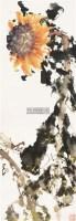 螳螂和向日葵 纸本 - 135045 - 中国书画(二) - 2012年夏季书画精品拍卖会 -收藏网