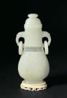 和田白玉仿古活环双耳瓶 -  - 君子之风——当代玉石专场 - 2012年首届艺术品拍卖会 -收藏网
