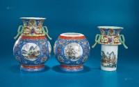 粉彩开光转心瓶 (一对) -  - 中国陶瓷及艺术珍玩 - 2013年春季拍卖会 -收藏网