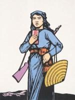 南方来信 木版 - 牛文 - 中国油画及雕塑 - 2012年秋季拍卖会 -收藏网