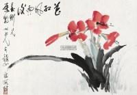 水墨云龙 立轴 水墨纸本 - 4778 - 中国近现代书画 - 2012秋季艺术品拍卖会 -收藏网