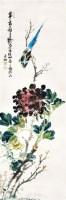 牡丹绶带 立轴 纸本 - 117602 - 辽沈名贤翰墨 - 2012春季艺术品拍卖会 -收藏网