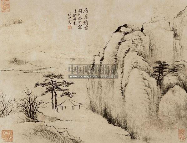 层峰积雪 镜心 水墨纸本 - 5204 - 中国书画 - 第二期艺术品拍卖会 -收藏网