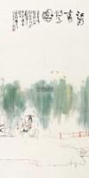 江南春诗意图 镜片 设色纸本 - 刘旦宅 - 中国书画(三) - 2013年迎春艺术品拍卖会 -收藏网