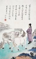 饮马图 镜片 设色纸本 -  - 中国书画 - 2012夏季艺术品拍卖会 -收藏网