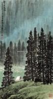 青绿山水 立轴 纸本 -  - 中国书画专场(二) - 2012年秋季书画艺术品拍卖会 -收藏网