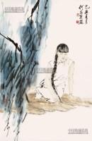 少女 镜片 纸本 - 114947 - 中国书画 - 2013年首届艺术品拍卖会 -收藏网