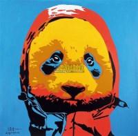 戴帽的动物-熊猫 布面丙烯 -  - 瓷杂 书画拍卖 - 2012年春季艺术品拍卖会 -收藏网