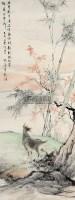 双羊图 立轴 设色纸本 - 146916 - 淘宝专场 - 2012秋季拍卖会 -收藏网