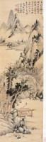 山水 立轴 设色纸本 - 116915 - 淘宝专场 - 2012秋季拍卖会 -收藏网