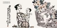 人物 立轴 纸本 - 杨晓阳 - 中国书画 - 2013年首届艺术品拍卖会 -收藏网