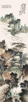 山水 立轴 纸本 - 147746 - 中国书画 - 2013年首届艺术品拍卖会 -收藏网