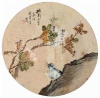 花鸟 -  - 中国书画 - 2013年迎春艺术品拍卖会 -收藏网