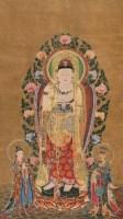 三圣图 镜片 设色绢本 -  - 中外书画精品 - 2012年《第一拍卖厅》冬季专场拍卖会 -收藏网