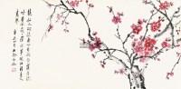 红梅 单片 纸本 - 4621 - 中国书画 西画 杂项 - 2013年迎新艺术品拍卖会 -收藏网