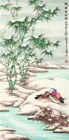 瑞雪寄幽情 - 129091 - 《当代中国画名家作品集》(第四辑) - 2012年浙江萧然秋季艺术品拍卖会 -收藏网