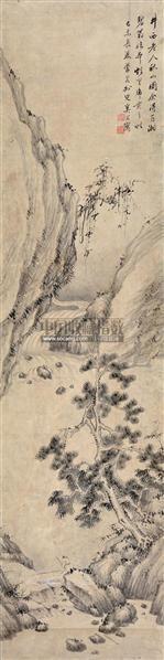 山水 立轴 水墨纸本 - 5507 - 中国书画 - 2012夏季艺术品拍卖会 -收藏网