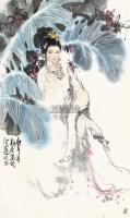 仕女 镜心 设色纸本 - 17053 - 中国书画(二) - 2013年大众收藏拍卖会(第一期) -收藏网