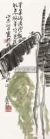 芭蕉 立轴 纸本 - 4601 - 中国书画专场(二) - 2012年秋季书画艺术品拍卖会 -收藏网