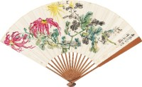 秋菊图 行书七言诗 成扇 设色纸本 水墨纸本 -  - 中国书画(二) - 2013年迎春艺术品拍卖会 -收藏网