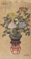 清供 立轴 纸本 -  - 铁网珊瑚—中国古代书画专场 - 2013年春季艺术品拍卖会 -收藏网