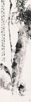 松寿图 立轴 纸本 - 钝丁 - 并皆佳妙—云在堂藏中国书画专场 - 2012年秋季拍卖会 -收藏网