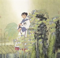 小园香径独徘徊 托片 - 于文江 - 中国书画(一) - 2012年夏季书画精品拍卖会 -中国收藏网
