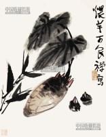 芋头 镜片 纸本 - 139807 - 中国书画 - 2013年首届艺术品拍卖会 -收藏网