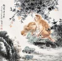 猴 镜片 设色纸本 - 141565 - 中国书画 - 2012夏季艺术品拍卖会 -收藏网