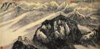 风雪长城 镜心 纸本 - 崔森茂 - 中国书画 - 2012秋季艺术品拍卖会 -收藏网
