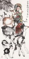 吉祥图 立轴 - 116015 - 中国书画 - 2013年春季文物艺术精品拍卖会 -收藏网