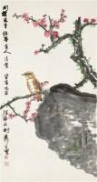 花鸟 镜心 设色纸本 -  - 中国书画(三)—法院委托书画专场 - 2012年春季大型艺术品拍卖会 -收藏网