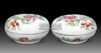 粉彩花卉印盒 (一对) -  - 中国古董精品 - 2012年《第一拍卖厅》冬季专场拍卖会 -收藏网