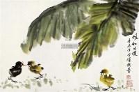 风和日暖 镜框 设色纸本 - 129585 - 芷园饭店藏画专场 - 2012年春季艺术品拍卖会 -收藏网