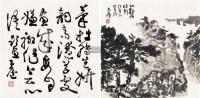 镜片 水墨纸本 - 117587 - 中国书画二 - 2012年春季艺术品拍卖会 -收藏网