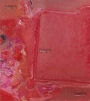 后园系列2008.5 布面 油彩 -  - 中国油画及雕塑 - 2013年春季拍卖会 -收藏网