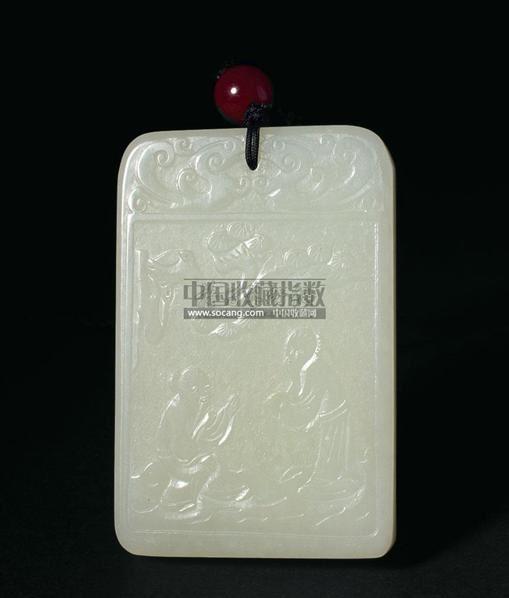 和田白玉松下高士牌 -  - 君子之风——当代玉石专场 - 2012年首届艺术品拍卖会 -收藏网