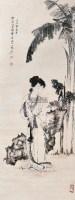 芭蕉仕女 立轴 设色纸本 - 116070 - 中国名家书画 - 2012年首届中国名家书画拍卖会 -收藏网