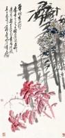 华竹秀而野 立轴 设色纸本 - 17615 - 中国书画(一) - 2013年大众收藏拍卖会(第一期) -收藏网