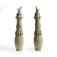 青瓷人物魂瓶 -  - 古董珍玩 - 2013 年迎春大型艺术品拍卖会 -收藏网