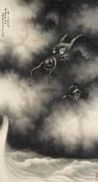 龙 立轴 水墨纸本 - 139964 - 中国古代书画专场 - 2013年春季拍卖会 -收藏网