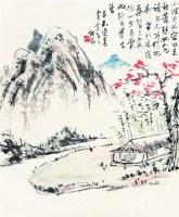 山水 - 易大厂 - 中国书画 - 2013春季书画拍卖会 -收藏网