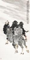风雪骆驼 立轴 -  - 当代书画保真返收购专场 - 2012年秋季当代书画保真返收购专场拍卖会 -收藏网
