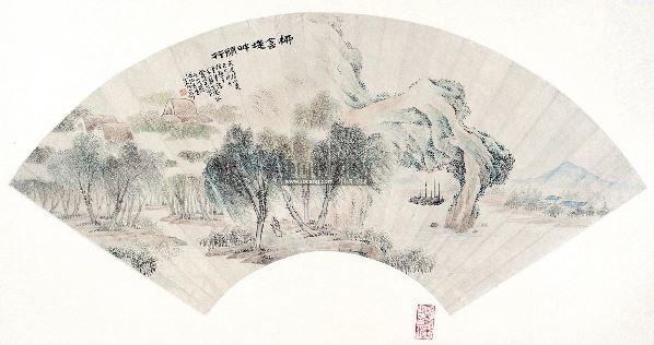 山水 扇面 设色纸本 - 140205 - 中国名家书画 - 2012年秋季中国名家书画拍卖会 -收藏网