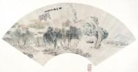 山水 扇面 设色纸本 - 陆小曼 - 中国名家书画 - 2012年秋季中国名家书画拍卖会 -收藏网